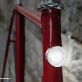 Goodmorning Technology - Magnetic Bike Light
