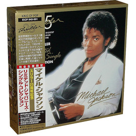 Michael Jackson - Thriller 25 Limited Japanese Single Collection