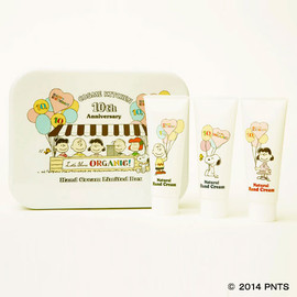 sleepy snoopy aroma bath milk set