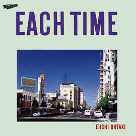 大滝詠一 - EACH TIME 30th Anniversary Edition