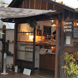 246 COMMON - Shozo Coffee Store