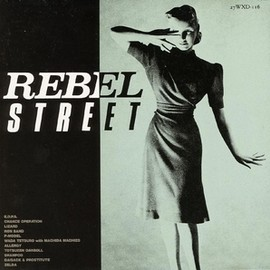 Various Artists - REBEL STREET