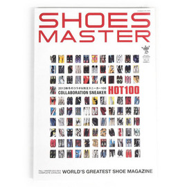 SHOES MASTER VOL.20 2013-2014 FALL/WINTER