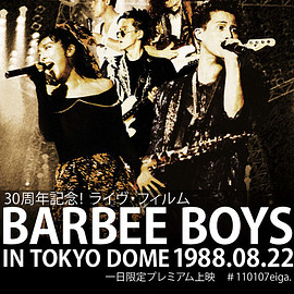 Barbee Boys - BARBEE BOYS IN TOKYO DOME 1988.08.22 一日限定プレミアム上映