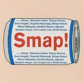 SMAP 2008 super.modern.artistic.performance tour [DVD]