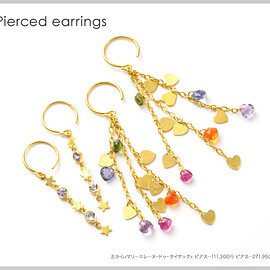 marie helene de taillac - Pierced earrings