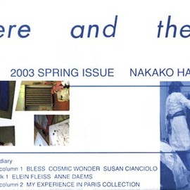 林 央子 - here and there vol.3 〈2003 SPRING〉