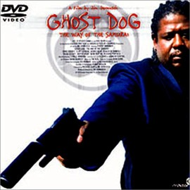 Jim Jarmusch - GHOST DOG