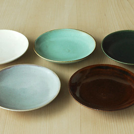 "S"" - Colored Small Plates"