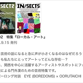 IN/SECTS