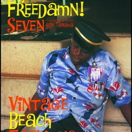 田中 凛太郎 - My Freedamn! 7 (Vintage Aloha and Beach Fashions)