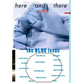 林 央子 - here and there vol.10 the BLUE issue