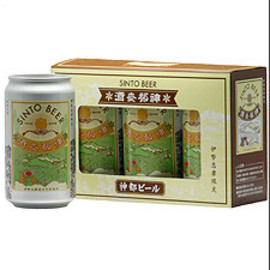 [ISE PILSNER] 伊勢ピルスナー