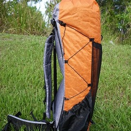 "ZPacks - ""Arc Blast"" Backpack"