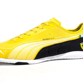 Puma - SPEED CAT SUPER LITE SF 「LIMITED EDITION」
