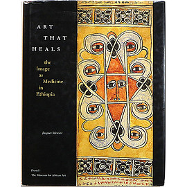 Jacques Mercier (著) - Art That Heals: The Image As Medicine in Ethiopia 癒すアート:エチオピアの医学としての画像