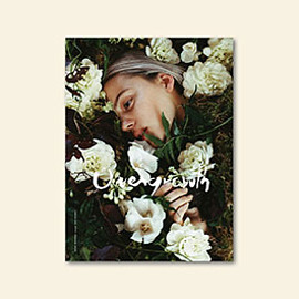 Parker Fitzgerald/Riley Messia - OVERGROWTH BOOK