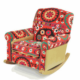 "found object - Alma Suzani Upholstered Rocking Chair 38"" x 38"" x 36"""