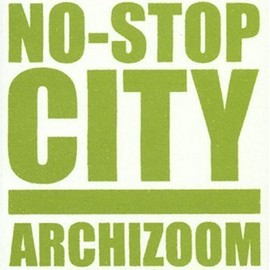 Andrea Branzi  - No-Stop City: Archizoom Associati