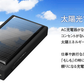 Green House - GH-SC2000-2A Solar Charger - Black