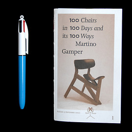 Martino Gamper - 100 Chairs in 100 Days and its 100 Ways (3rd edition, 3rd size)