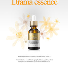 Ciracle - Anti-Wrinkle Drama Essence