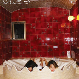 VICE - VICE THE PHOTO ISSUE 2013