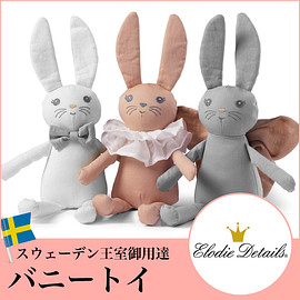 Elodie Details - Bunny Toy