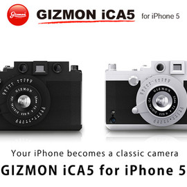 Clip-On Lenses for iPhone, iPad