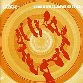 The Chemical Brothers - Come With Us(Japan Only E.P.)