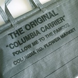 COLUMBIA RD. FLOWER MARKET - COLUMBIA CARRIER