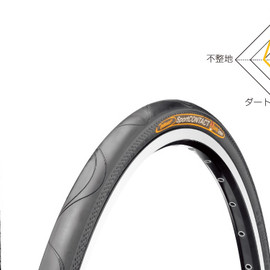Continental - SportContact 《26x1.3 32-559 ブラック 450g	 110502》