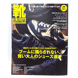 FINEBOYS靴 vol.05
