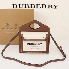 Burberry - Burberry Mini Two-tone Canvas And Leather Pocket Bag In Brown
