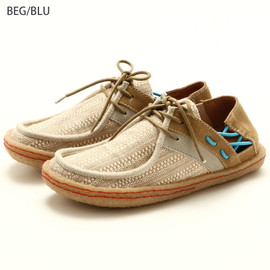 Indian - ID1279 BEG/BLU