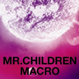 Mr.Children - Mr.Children 2005-2010 〈macro〉(初回限定盤)(DVD付)