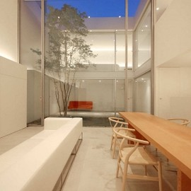 Shinichi Ogawa and Associates - Cube Court House