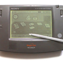 SONY - PIC-2100J