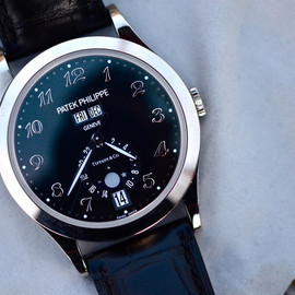 Patek Philippe - Patek Philippe 5396G Limited Edition For Tiffany & Co