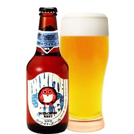 【2012年記念】賀正エール(New Year Commemorative Ale)