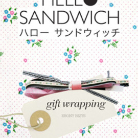 Hello Sandwich - Hello Sandwich Gift Wrapping