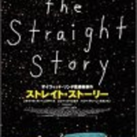 David Lynch - the Straight Story 〚DVD〛