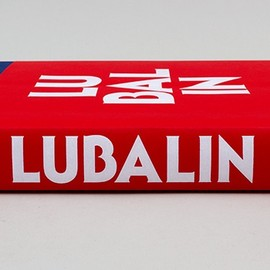 Unit Editions - Herb Lubalin, American Graphic Designer (1918—81) Compact edition