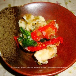 DEAN & DELUCA 恵比寿店 - 鱈とDry TomatoのDill Relish Marinade