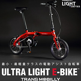 ジック株式会社 - ULTRA LIGHT E-BIKE TRANS MOBILLY