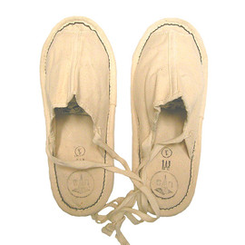 US.ARMY - Deadstock 1969'S US.Military CANVAS SLIPPERS CONVALESECENT PATIENT'S