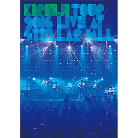 KIRINJI - KIRINJI / KIRINJI TOUR 2016 -Live at Stellar Ball-【DVD】