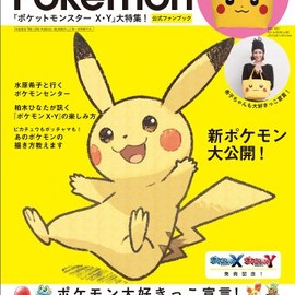 宝島社 - WE LOVE! Pokemon -TOTE BAG-