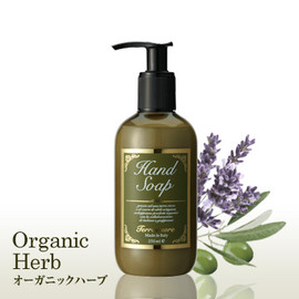 Terracuore - Hand soap