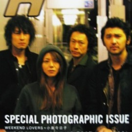 ROCKIN'ON - H 2003年02月号 VOL.58 WEEKEND LOVERS+小泉今日子/チバユウスケ/BUMP OF CHICKEN/椎名林檎